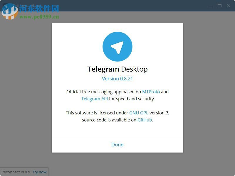 telegram pc下载 3.2.4 pc中文版