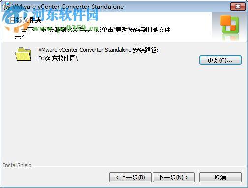 vmware vcenter converter standalone(物理机转换虚拟机) 5.0 中文版