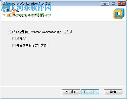 vmware workstation tools 12 64位 12.0 官方版