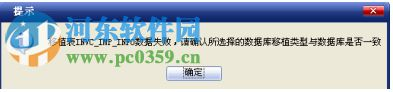 社保企业端软件 3.0.11.22 完整版