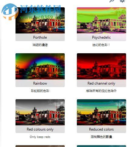 DeskScapes(电脑动态桌面壁纸软件) 9.1.1.0 中文版