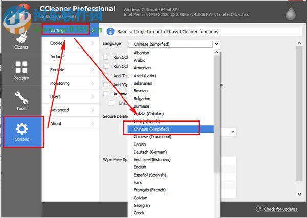 CCleaner(垃圾文件清除)