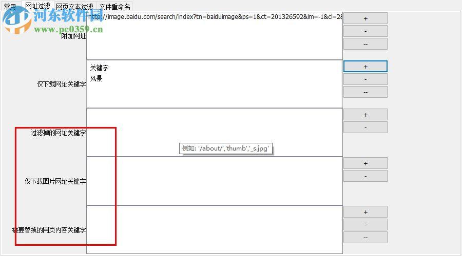 All网站图片批量下载器 3.19.07.04 免费版