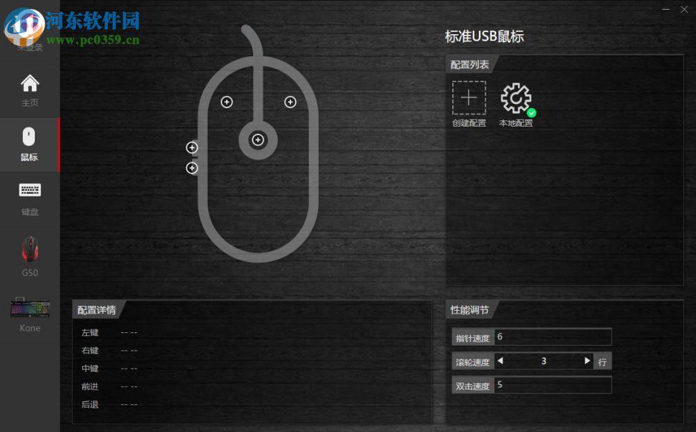 龙戈电竞平台官方 3.0 最新版