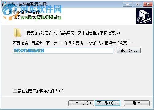 金鼓盈通同花顺 2019.04.10 官方版