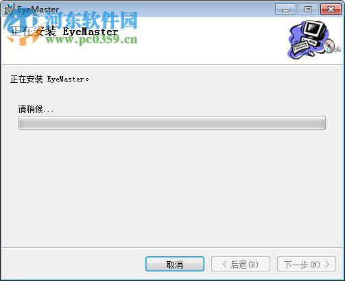 护眼大师下载 1.30 电脑版