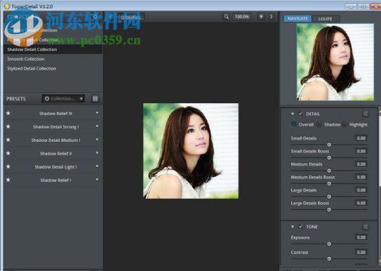 Topaz Detail 3滤镜下载 3.4.0 注册版