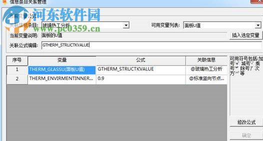 晓东cad工具箱2018 32/64位 官方免费版