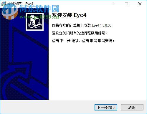 eye4电脑版 1.3.1.6 最新版