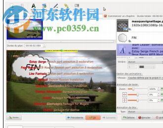 ffDiaporama(视频编辑软件) 2.1 官方版