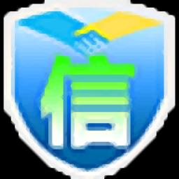 四川ca数字证书usbkey驱动程序 4.0.16.1027 官方版