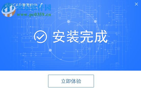 迅捷CAD看图软件下载 3.2.0.3 官方版