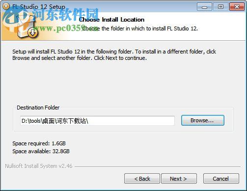 水果11汉化版下载(含注册机) 11.5.13 免费版