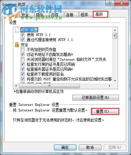 有道云笔记mac版本 3.4.2 官方版