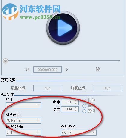 GIF转MOV视频格式转换器