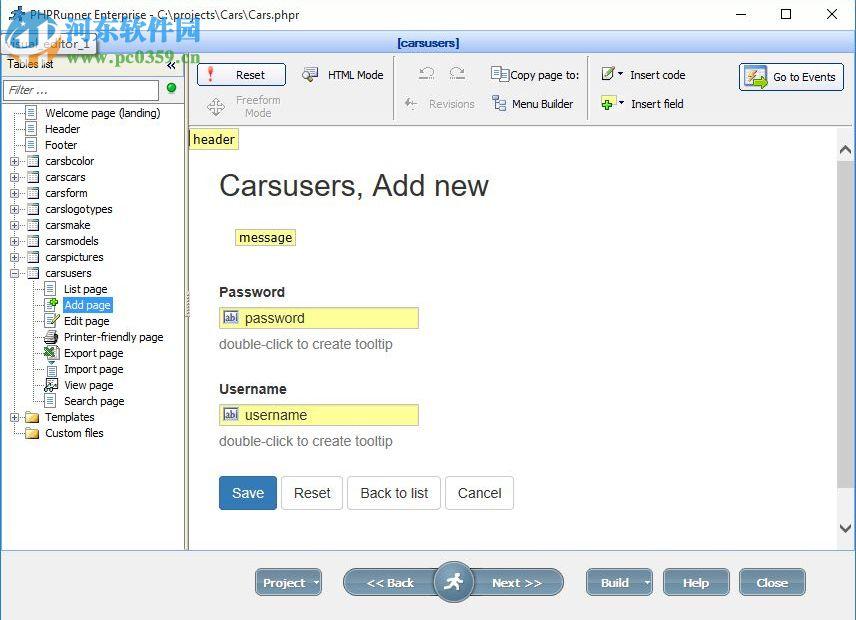 PHPRunner下载(PHP网页制作工具) 10.0.31737 免费版