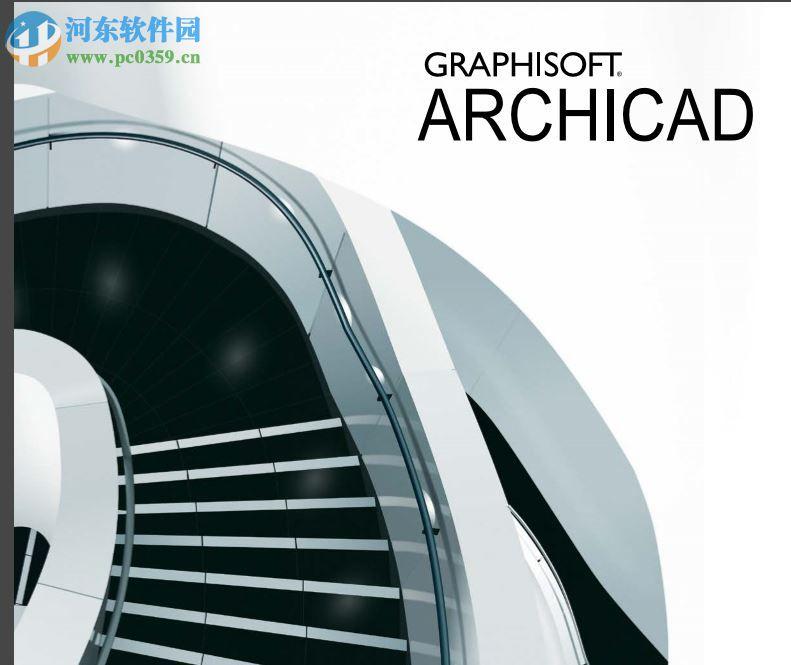 ARCHICAD 21下载(附安装教程) 中文免费版