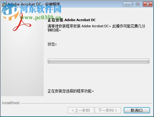 Adobe Acrobat Pro DC 永久激活版下载 2017.009 简体中文版