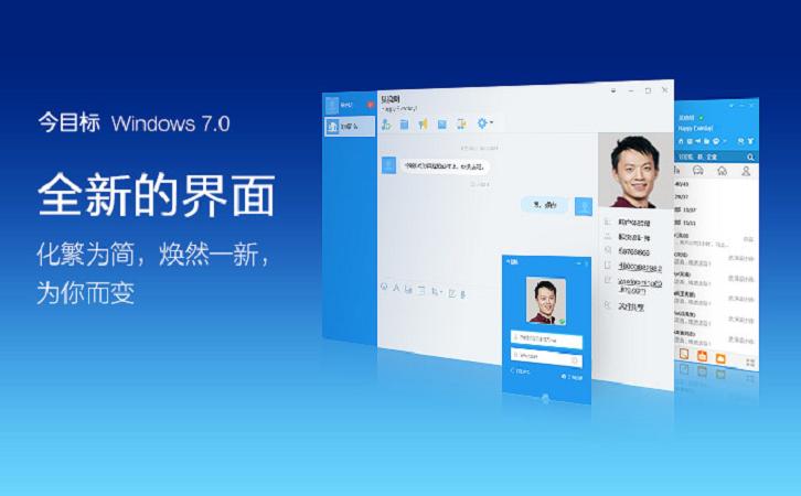 今目标管理桌面端(企业工作平台) 10.1.0.236 官方正式版