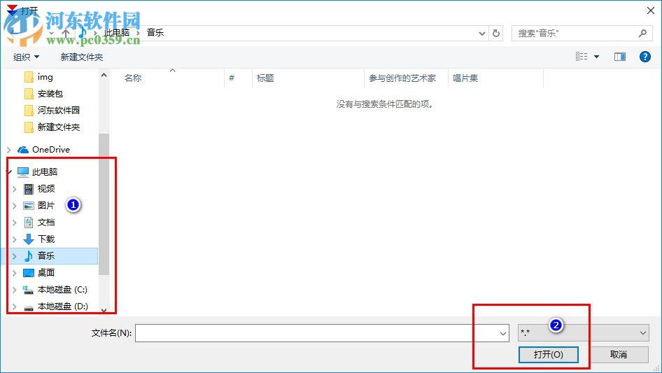 XRecode III(音频转换器)X64 1.77 绿色版