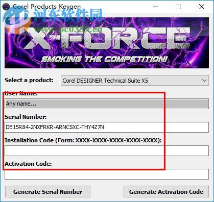 coreldraw x8注册机32位/64位 免费中文版