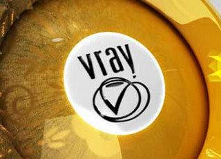 3DMax2017 Vray下载 3.6 汉化版