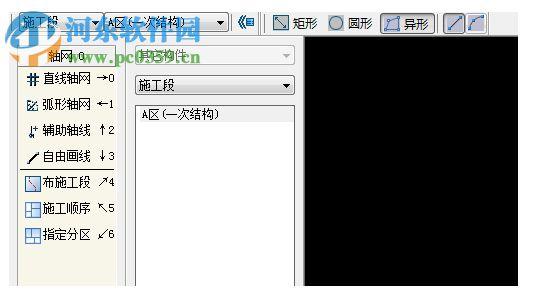 广联达bim钢筋算量软件ggj2013 免费版