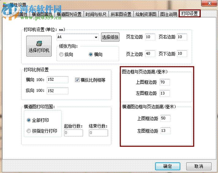 翰文进度计划编制系统 17.2.10.17 特别版