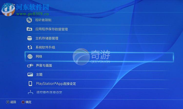 奇游加速器2019下载 5.1.8 官方版