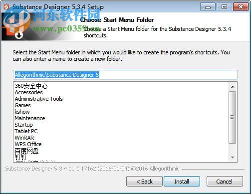 Substance Designer (贴图纹理材质制作软件) 下载 4.5.1 官方免费版