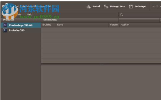 3D Map Generator Geo(PS3D地图沙盘插件) 免费版