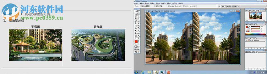 SketchUP 2018中文版下载(32位/64位) 18.0 最新免费版