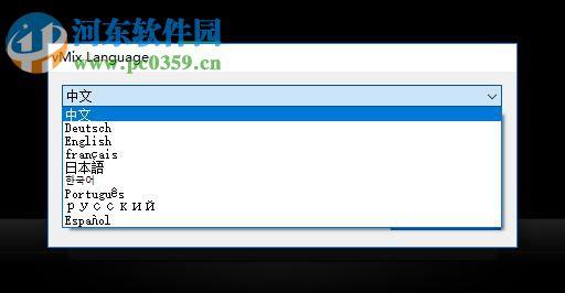 vMIX pro 18下载(附安装教程) 汉化版