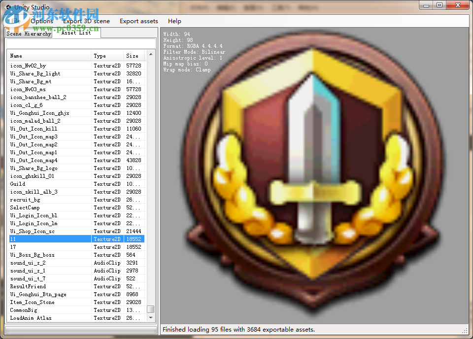 UnityAssetsExplorer下载 1.5 免费版