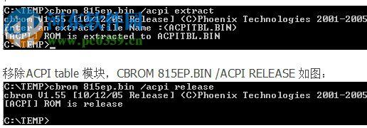 cbrom32/64位(bios修改工具) 2.3 最新版