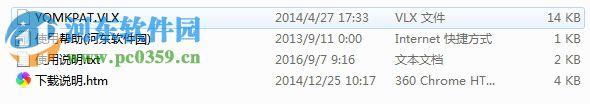cad快速填充插件ff下载 1.0 免费版