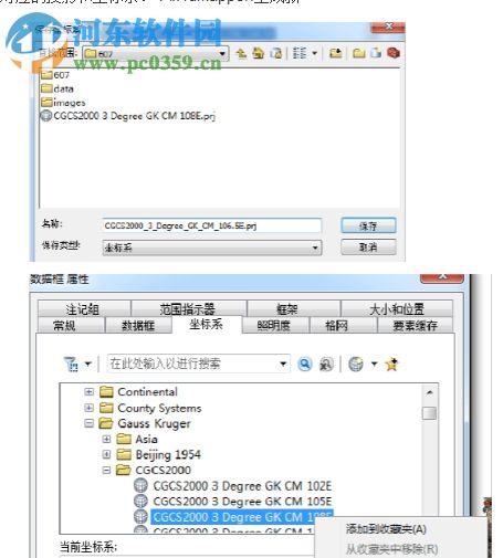 Pix4Dmapper(三维建模软件) 2.0 免费版