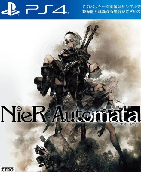尼尔:机械纪元(NieR:Automata) 简体中文免安装版