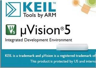 Keil uvision5汉化包下载 2017 官方版