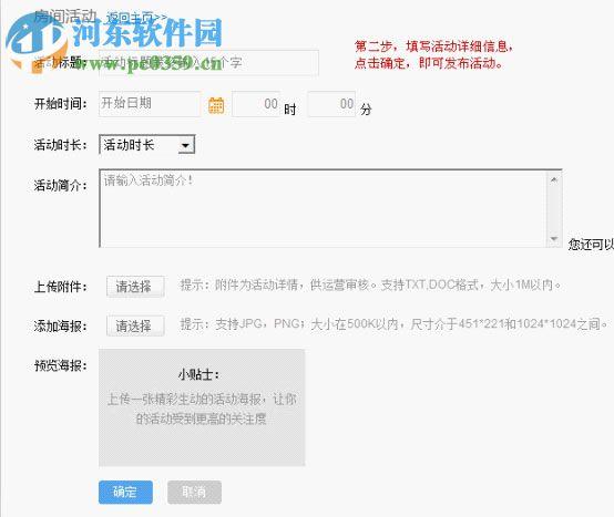 呱呱社区聊天室 1.7.8808 官方版