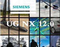 UG NX12.0下载(附安装教程) 破解版