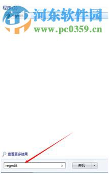 WinCC flexible SMART V3 简体中文完整版(含授权文件) 免费版