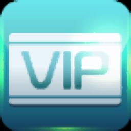 奥奇世纪德州扑克会员管理软件 1.0 免费版