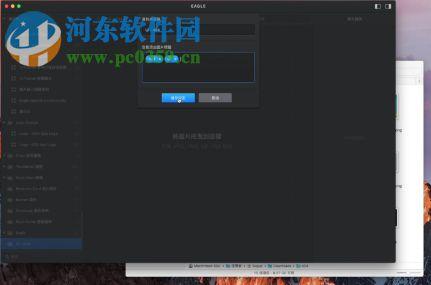 eagle下载(图片管理软件) 1.3.0 免费版