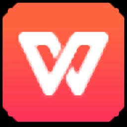 wps 2018绿色精简版下载 10.1.0.7468 去广告版