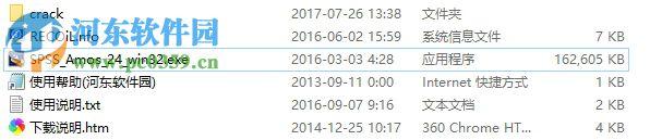 Amos 24.0下载(附安装教程)中文版 中文免费版