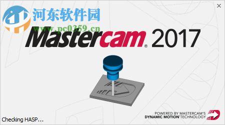 mastercam 2017下载(附安装教程) 破解版