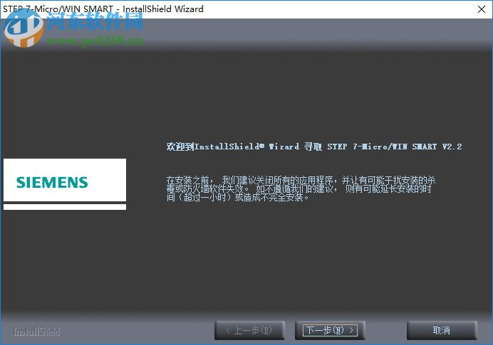 s7 200 smart编程软件下载 2.2 官方中文版_附使用手册