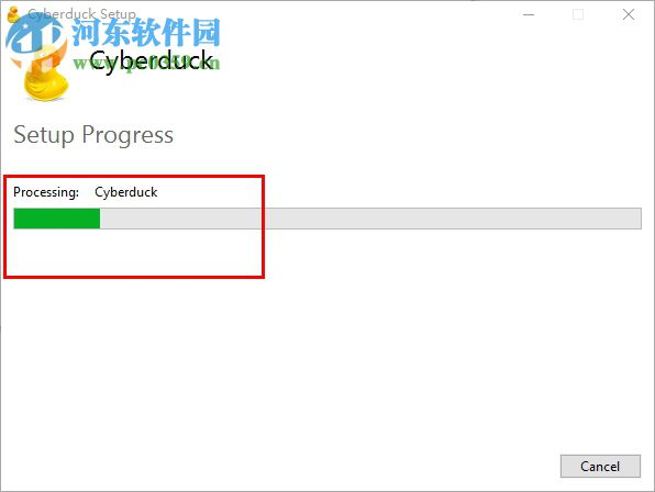 cyberduck(ftp服务器) 6.3.5.27408 中文版