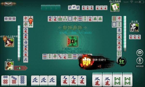 老K东北棋牌大全(3)